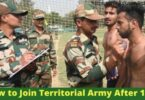 How to Join Territorial Army