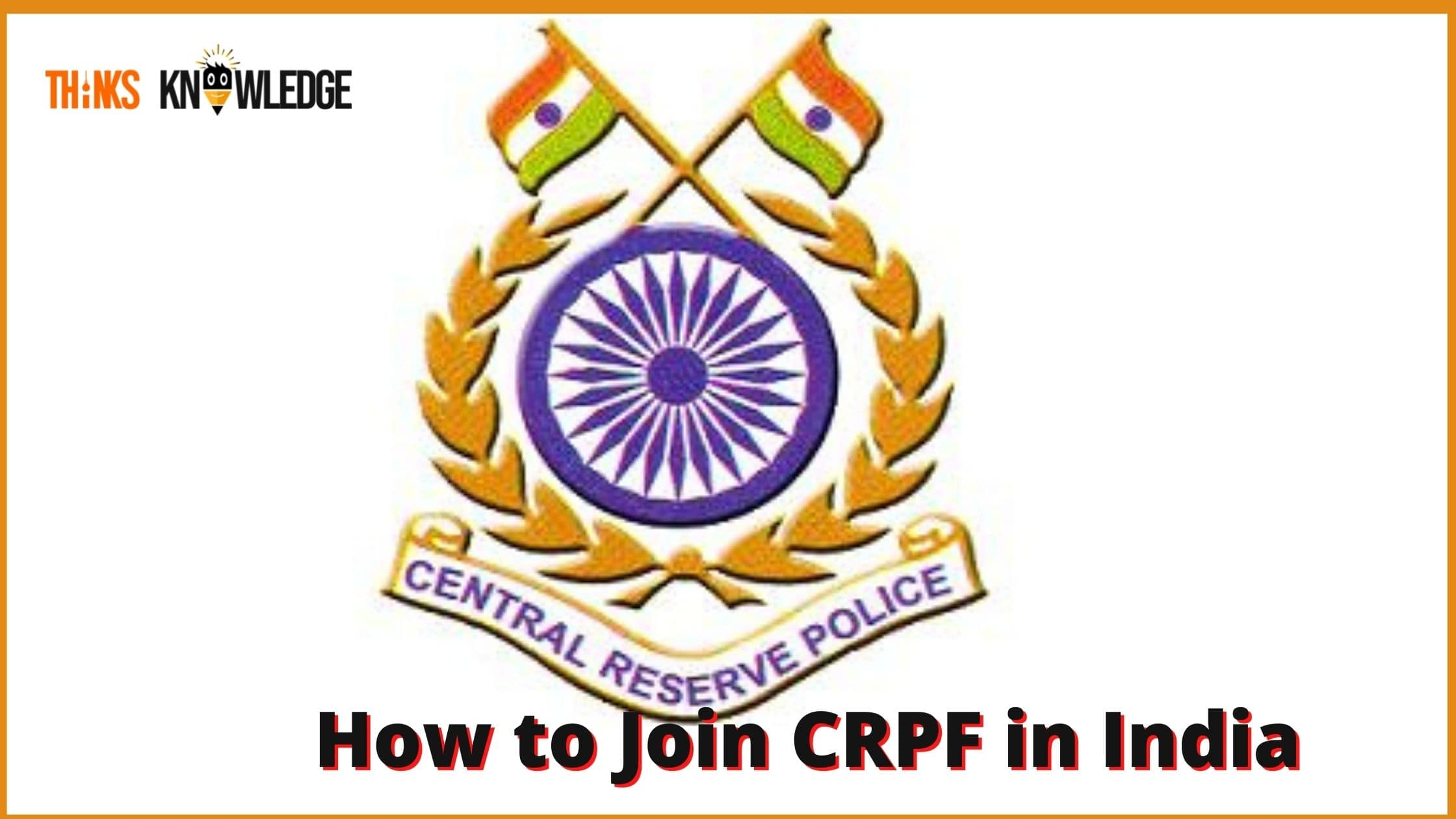 How to join crpf